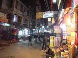 nepal5s